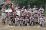 愛生グレートCチーム若葉区低学年大会を優勝!